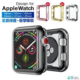 【楽天1位獲得】Apple Watch Series 6 ケース Apple Watch Series 5 Apple Watch Series 4 40mm Apple Watch Series 5 カバー 44mm Apple Watch Series 3 42mm アップルウォッチ シリーズ5 4 ケース 全面保護 フィルム 装着簡単 TPU アルミ メッキ 送料無料