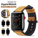 【TPUケース付き】Apple Watch Series 4 バンド レザー Apple Watch Series4 バンド 革 44mm 40mm ベルト アップルウォッチ 38mm 42mm 交換バンド 艶消し つや消し 古典感 高品質 耐衝撃 送料無料