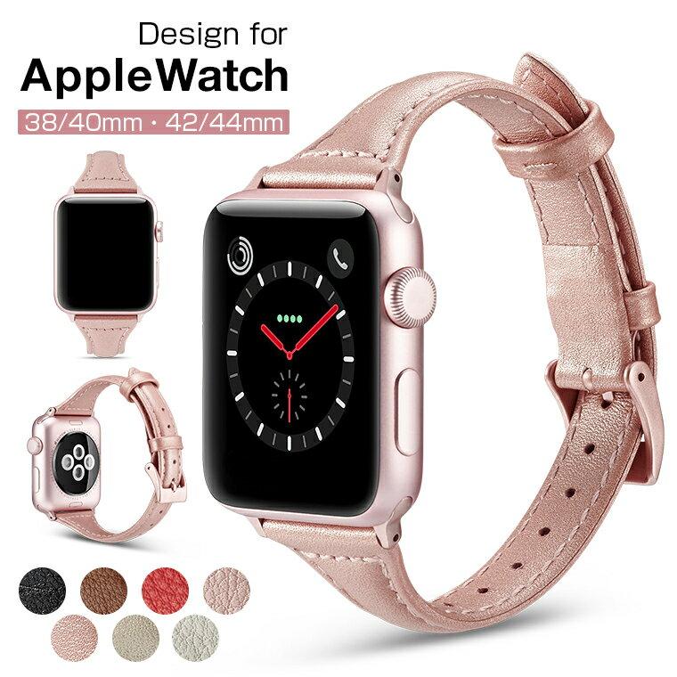 【楽天カードでP5倍】【TPUケース付き】Apple Watch Series 4 バンド Apple Watch 女性用バンド Apple Watch 4 本体バンド レザー アップルウォッチ Series 3/2/1用 腕時計 ベルト 38 42mm おしゃれ T字型 女性向け 全7色 送料無料