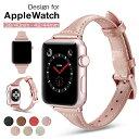 【TPUケース付き】Apple Watch Series 4 バンド Apple Watch 女性用バンド Apple Watch 4 本体バンド レザー アッ...