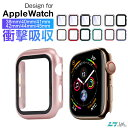 Apple Watch Series 6 ケース Apple Watch SE 保護 Apple Watch Series 5 ケース Apple Watch Series 4 保護ケース アップルウ