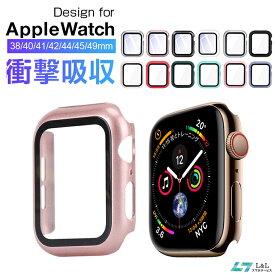 Apple Watch Series 6 ケース Apple Watch SE 保護 Apple Watch Series 5 ケース Apple Watch Series 4 保護ケース アップルウォッチ シリーズ 5 カバー Apple Watch Series 4 ケース アップルウォッチ シリーズ 4 カバー 44mm 40mm 軽量 全面保護 フィルム不要 送料無料