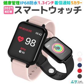 【2020新版】スマートウォッチ 消費カロリー 睡眠検測 多機能 スマートブレスレット IP67 防水 血圧計 心拍計 腕時計 歩数計 着信通知 日本語対応 iPhone Android Line対応 Bluetooth4.0 180mAh 超耐久