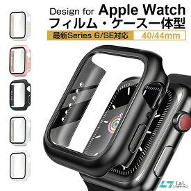 Apple Watch Series 6 保護ケース Apple Watch 5 カバー Apple Watch Series SE ケース Apple Watch Series 4 保護ケース アップルウォッチ シリーズ 5 カバー Apple Watch Series 4 ケース アップルウォッチ シリーズ 4 カバー 44mm 40mm 軽量 全面保護 フィルム不要