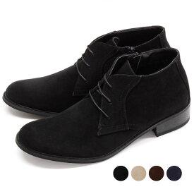 フェイクスエード タウンカジュアル ブーツ サイドジップ チャッカ ショート 全4色