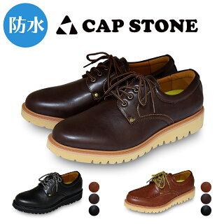 【送料無料】capstone9003/9004