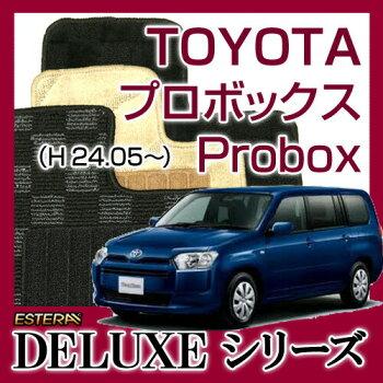 【DELUXEシリーズ】トヨタ★プロボックスProbox★フロアマット(H24.05〜,NCP5#V)★2WD★