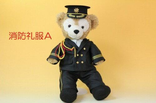 ダッフィーSサイズ用コスチューム、ウェルカムドール、消防礼服Aと帽子のセット