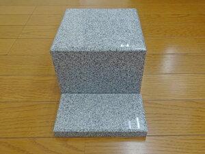 【送料無料】御影石台石(磨き)+プレート付きお地蔵さんの台にピッタリです♪