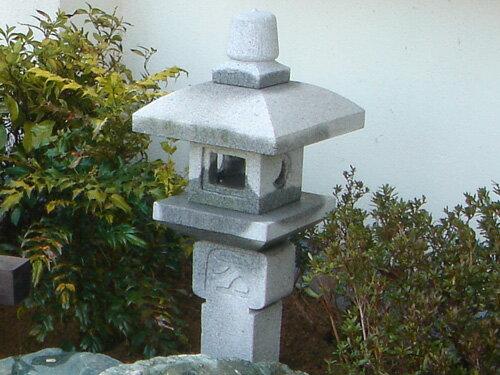 【送料無料】【代引不可】織部灯篭2.5尺(御影石)坪庭などに最適の灯篭です♪