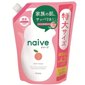ナイーブ ボディソープ 桃の葉エキス配合 1600ml 詰め...