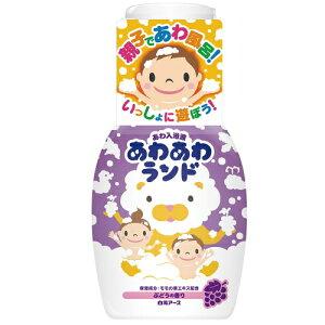 泡入浴剤 液体タイプ 白元アース / あわあわランド ぶどうの香り 300ml