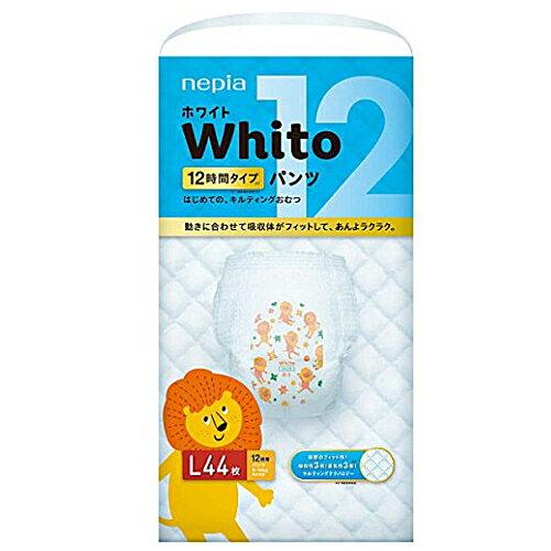 キルティングおむつ / ネピア Whito-ホワイト- パンツタイプ 12時間用 Lサイズ 44枚