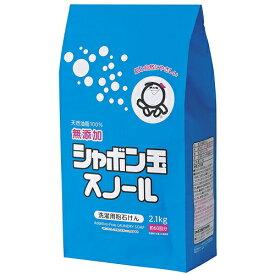 洗濯せっけん 無添加 / シャボン玉石けん 粉せっけんスノール 紙袋 2.1kg