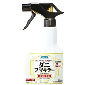 ダニフマキラー 300ml【医薬部外品】 / フマキラー ダニ
