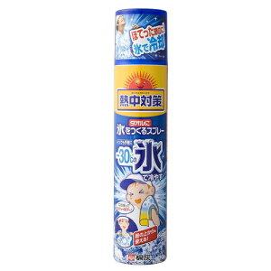 熱中対策 タオルに氷をつくるスプレー 230ml / タオル 衣類【在庫あり】