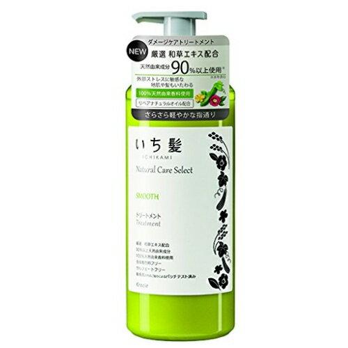 いち髪 ナチュラルケアセレクト スムース トリートメント 480g / ナチュラルオイル 和草エキス ハーバルグリーン 新製品