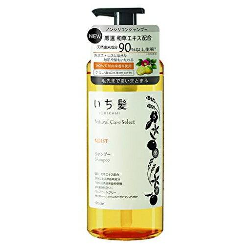 いち髪 ナチュラルケアセレクト モイスト シャンプー 480ml / ノンシリコン 和草エキス シトラスフローラル 新製品