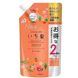 いち髪 濃密W保湿ケアコンディショナー 詰替用2回分 680g / クラシエ お得な2個分