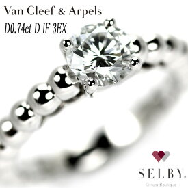 Van Cleef & Arpels K18WG ダイヤモンド リング ペルレ 0.74ct D-IF-3EX #11 《SELBY Ginza Boutique》【S+新品同様正規店で磨き】【中古】