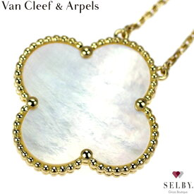 Van Cleef & Arpels K18YG マジックアルハンブラ 白蝶貝ネックレス 42.0cm 100周年限定品 《SELBY Ginza Boutique》【S+新品同様正規店で磨き】【中古】