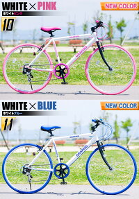 自転車クロスバイク26インチシマノ6段変速