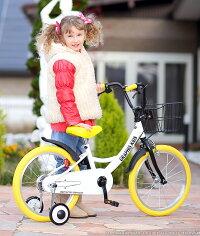 【800円クーポン4/2123:59まで】子供用自転車14インチ16インチ18インチ幼児用自転車幼児車キッズバイク(全6色)子供自転車補助輪カゴ子供男の子女の子キッズ自転車16インチかわいい☆