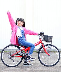 子供用自転車マウンテンバイク22インチ24インチ26インチ