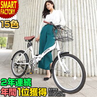 自転車折りたたみ自転車20インチカゴ付き
