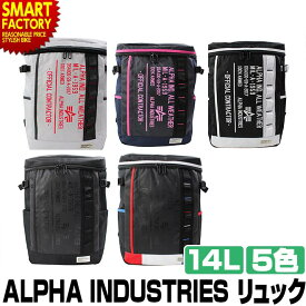 9e99b6dfc462 リュックサック レディース メンズ アルファ ALPHA バックパック リュック アウトドア バッグ 鞄 通学 高校生 大学生 ボックス