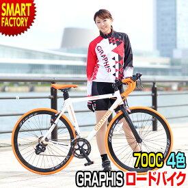 ロードバイク 700c アルミフレーム 軽量 軽い 700×26C 14段変速 Tourney A070 シマノ ドロップハンドル デュアルコントロールレバー STI ディープリム 入門用 自転車 車体 本体 初心者