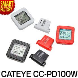 サイクルコンピューター CATEYE キャットアイ CC-PD100W CATEYE FIT サイコンスポーツ・アウトドア 自転車・サイクリング 自転車用アクセサリー サイクルコンピューター ☆
