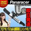 有,空氣盒自行車●支持Panaracer panaresa可變性式層小幫浦BMP-N21AGF2-S便携式手幫浦測量儀器 ☆