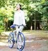 自行车自行车 (11 种颜色) 26 禧玛诺 6 速运动表达系统男式女式车事业与孩子背着作为欧洲城市自行车,沙里 ! 通勤学校 HKS 运动及户外邮购圣诞忙