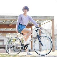 クロスバイク24インチ可変ステム全9色シマノ6段変速スタンド付きレディース女性ジュニア小学生子供GRAPHISグラフィス通勤通学車体本体おしゃれおすすめ初心者人気街乗り
