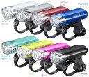 【CATEYE キャットアイ】HL-EL140 スーパーホワイトヘッドライト フロントライト 400cd 400カンデラ ●自転車パーツ ☆
