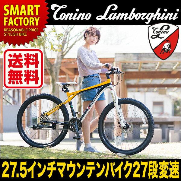 【送料無料】 マウンテンバイク MTB ランボルギーニ 650B 27SP Torino Lanborghini TL2751 27.5インチ 27段変速 アルミフレーム 自転車 ☆