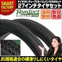 自転車 27インチ タイヤ チューブ セット 27×1 3/8 WO 1ペア 2本巻き (タイヤ、チューブ、リムゴム各2本)Runfort Tire(ランフォートタイヤ)スポーツ・アウトドア 自転車・