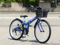 【送料無料】ジュニアバイシクル自転車22インチ24インチ26インチ(9色)(700・701・702・703)子供用自転車子供自転車マウンテンバイクグラフィスシマノ製6段ギアシマノCIデッキプレゼントスポーツサイクリング☆