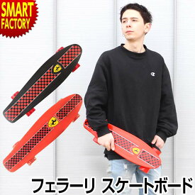 フェラーリ スケートボード スケボー 子供 おしゃれ かっこいい Ferrari 男の子 初心者 誕生日 プレゼント お祝い 乗用玩具 外遊び玩具 スポーツ アウトドア ☆