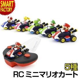 京商 ミニマリオカート R/C コレクション KYOSHO TV019 ☆