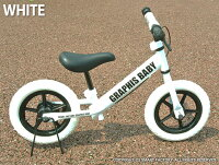 ペダルなし自転車1歳2歳3歳男の子女の子子供用自転車