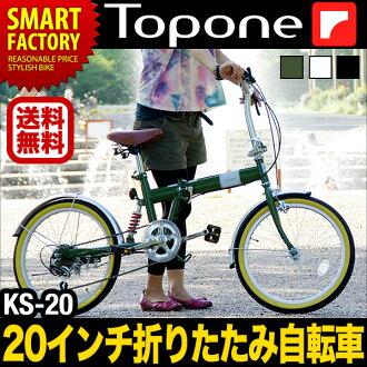 韬 (浇头) 折叠自行车 (折叠自行车和折叠自行车) 20 英寸 KS20 禧玛诺 6 齿轮后方自行车商店 !