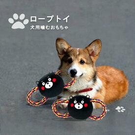 おもちゃ ペット噛む ぬいぐるみ おもちゃ ペット 犬用おもちゃ 噛む・ロープトイ クマ 黒