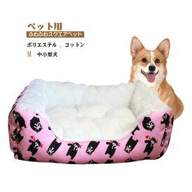 猫 犬 ペットベッド 寝床 ペットソファ ネコ 保温 おしゃれ ふわふわ ネコハウス あったか 秋 冬用 防寒 寒さ対策 手洗える スクエアベッド グレー ピンク  快適 暖かい Mサイズ