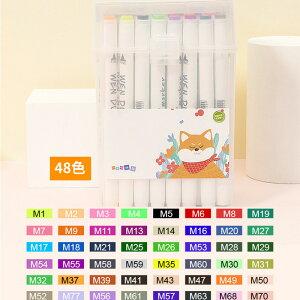 マーカーペン 48色 セット 水性マーカーペン ファッション 太字 細字 2種ペン先 塗り絵 建築 収納ケース付き水彩ペン 色豊富 鮮やか イラスト 色塗り カード DIY 子供 大人 描画 落書き 学習