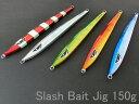 Slash Bait Jig メタルジグ150g 5個セット メタルジグセット ハイピッチジギング 電動ジギングに