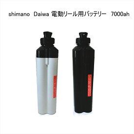 ダイワバッテリー ダイワ シマノ 電動リール用 スーパーリチウム 互換 BMバッテリー 本体 ホルダー 充電器セット 14.8V 7000mAh 超大容量 白 黒 daiwa shimano 電動ジギング