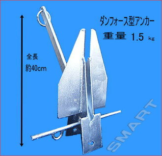 新貨丹力量型末棒運動員1.5kg小小船釣魚