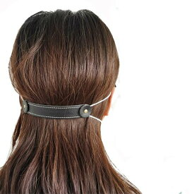 マスクバンド フェイスマスク アイマスク 調整ベルト マスク補助具 耳が痛くならない サイズ調節 PUレザー ブラック マスクフックベルト ポイント消化